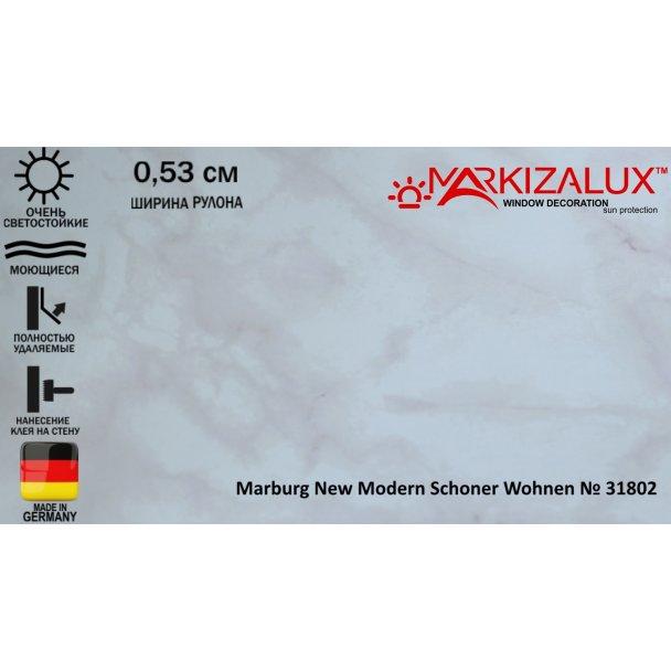 Фото Обои Marburg New Modern Schoner Wohnen № 31802 Обои
