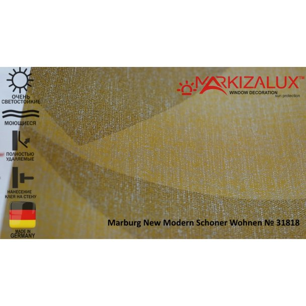 Фото Обои Marburg New Modern Schoner Wohnen № 31818 Обои