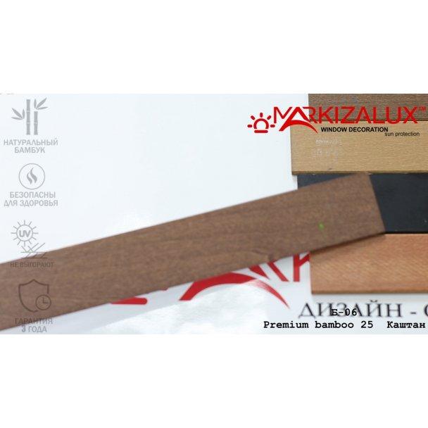 Фото Деревянные жалюзи Premium bamboo 25 каштан Деревянные жалюзи