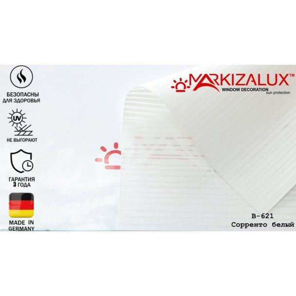 Фото Сорренто белый - ткань для рулонных штор Рулонные шторы