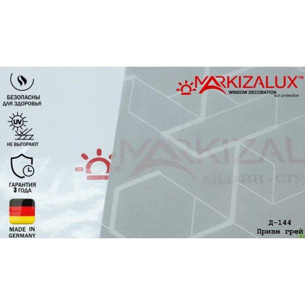 Фото Призм серый - ткань для тканевых жалюзи Рулонные шторы