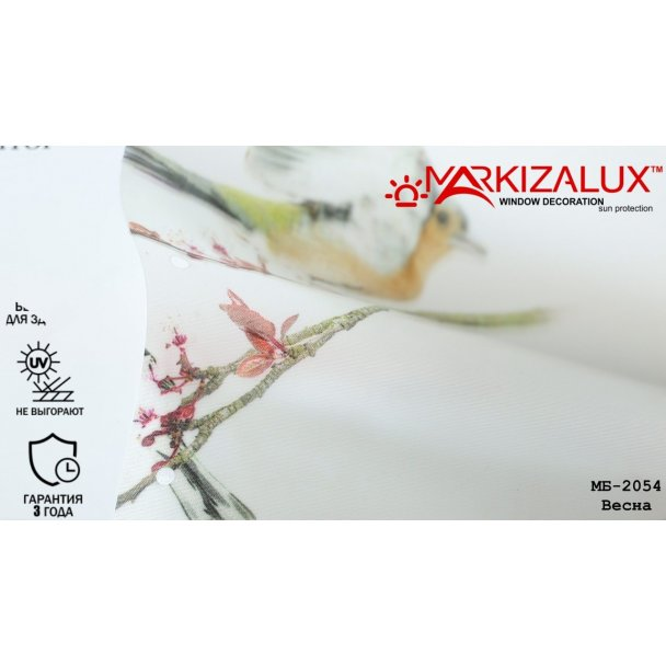 Фото Весна -  ткань для рулонных штор Рулонные шторы
