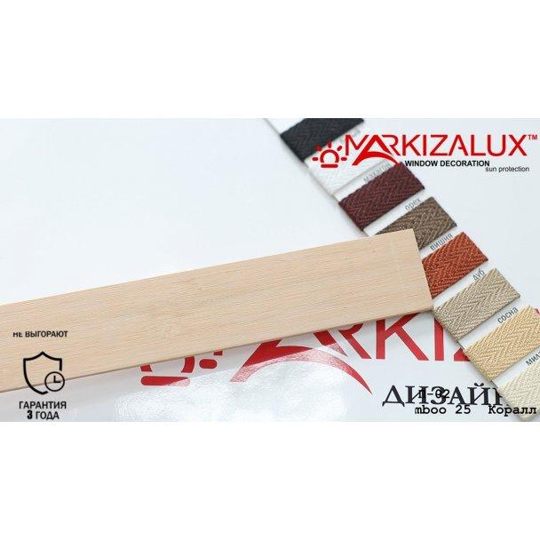 Фото Деревянные жалюзи Premium bamboo 25 коралл Деревянные жалюзи