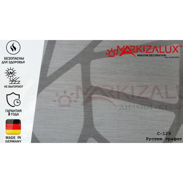 Фото Рустик графит - ткань для рулонных штор Рулонные шторы