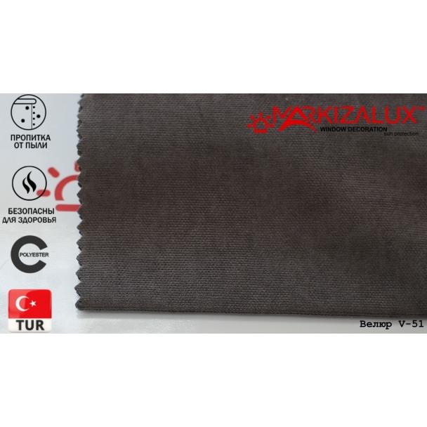 Фото Велюр Темно-коричневый - ткань Римские шторы